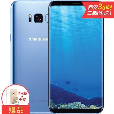 【开学特惠送508元11重豪礼】三星 GALAXY S8+ 4G+64G(全网通)