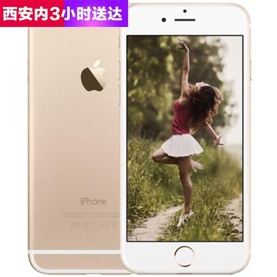 【现货 包邮送钢化膜+防摔壳 】苹果 iPhone 6S(全网通) pk华为p10