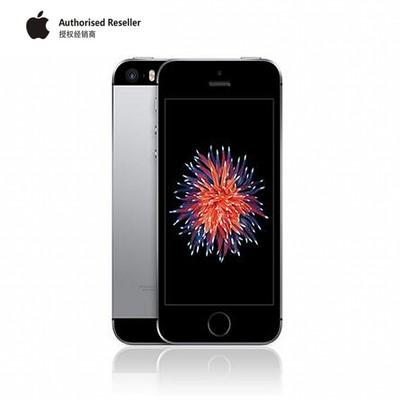 【apple授权专卖  自提先验货后付款 在线购买 顺丰包邮】苹果 iPhone SE(全网通)4英寸新品上市花5S的价格买小屏版iPhone6S