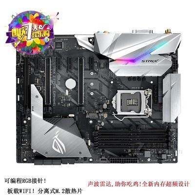 华硕(ASUS)ROG STRIX Z370-E GAMING 主板 板载WIFI Z370/LGA 1151 黑色