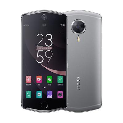 美图 Meitu T8(MP1602)4GB+128GB 自拍美颜  移动联通电信4G手机