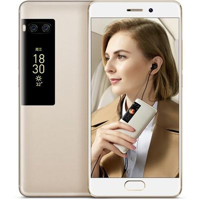 【顺丰包邮+送壳膜】魅族 PRO 7 4+64G 全网通 移动联通电信4G手机 香槟金 行货64GB
