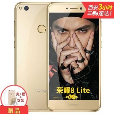 【全国包邮送礼包】荣耀8青春版 4+32G 全网通 双面玻璃 pk小米note3