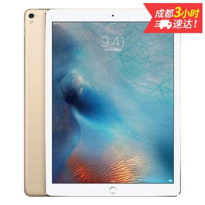 【顺丰包邮 赠高清膜】苹果 9.7英寸iPad Pro(32GB/WiFi版)