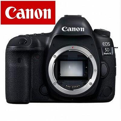 【canon授权专卖 顺丰包邮】佳能 5D Mark IV(5D4全画幅单反相机 )
