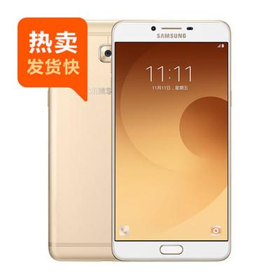 三星 GALAXY C9 Pro   6GB +64GB (C9000/全网通)