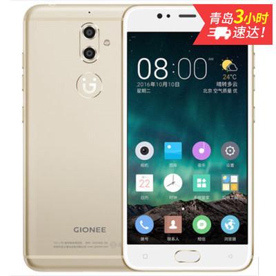 【顺丰包邮】金立 S9(全网通)移动联通电信4G手机 双卡双待