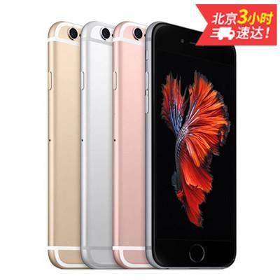 苹果 iPhone 6S Plus 全网通 32GB