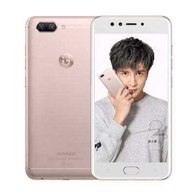 金立 S10B 4GB+64GB版 移动联通电信4G手机 双卡双待