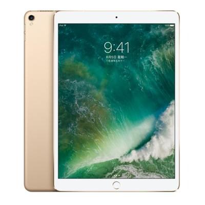 【2017新款】苹果 10.5英寸iPad Pro(64GB/WLAN)轻薄平板电脑wifi