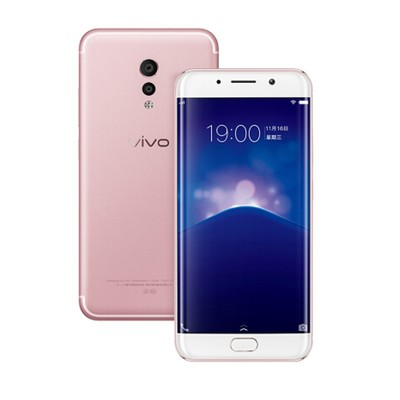 vivo Xplay6 全网通 6GB+64GB 磨砂黑 移动联通电信4G手机 双卡双待