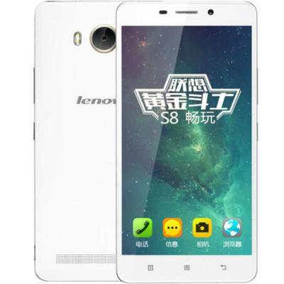 【现货包邮】联想 黄金斗士S8畅玩(A5600)8GB 联通双4G智能手机