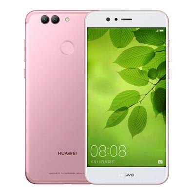 华为 HUAWEI nova 2 4GB+64GB(全网通)4G智能手机