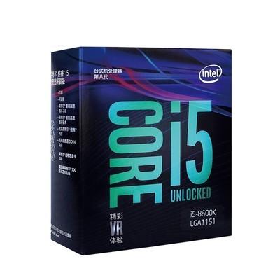 Intel/英特尔 I5-8600K 3.5G 6核6线 第8代酷睿中文原包盒装CPU