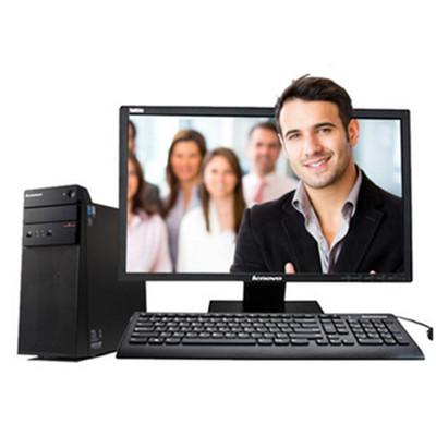 联想 扬天T6900C(i5 6500/4G内存/500G硬盘/集显)联想台式电脑
