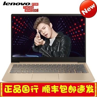 【Lenovo授权专卖】联想 小新 潮7000-14(i5 7200U/8GB/1TB)