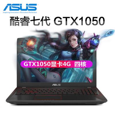 【顺丰包邮 】华硕 FX53VD7700   15.6寸 性能游戏本 10代发烧级显卡