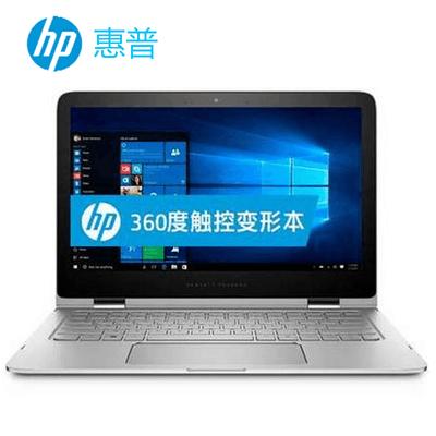 【顺丰包邮】惠普 Spectre Pro x360 G2(P4P83PT)13.3英寸商务办公本、轻薄便携本、二合一笔记本、 i5-6200U  8个 256GSDD
