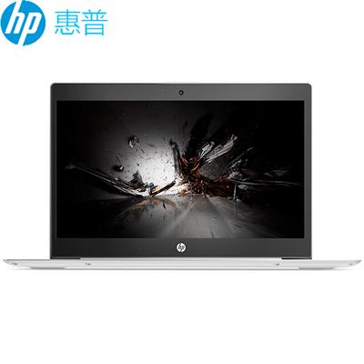 【顺丰包邮】惠普 战66 Pro G1(2SS15PA)14英寸轻薄笔记本电脑