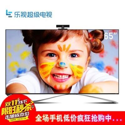 乐视超级电视 X65S 65英寸智能高清LED液晶互联网电视 (标配挂架)