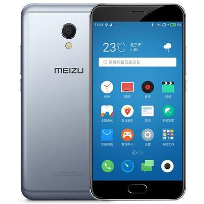魅族 MX6  4GB+32GB 全网通 移动联通电信4G手机 双卡双待