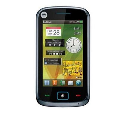 MOTOROLA/摩托罗拉 EX128 移动/联通2G GSM手机
