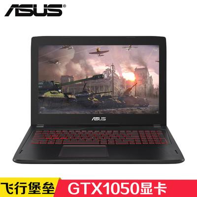 【顺丰包邮】华硕 ZX53VD7700  15.6英寸游戏笔记本(i7-7700HQ 8G 1TB GTX1050 4G独显 背光键盘 win10)黑色