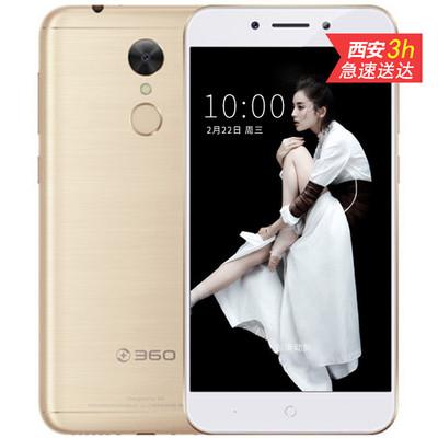【包邮送耳机】360 手机N5(全网通)运行6GB大有能耐