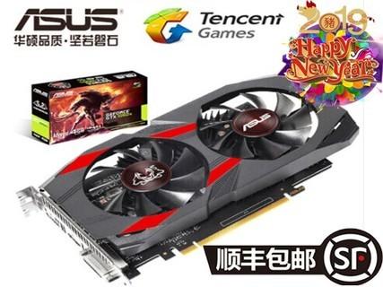 华硕(ASUS)CERBERUS-GeForce GTX1050TI-A4G 全新背板 地狱犬系列 黑色