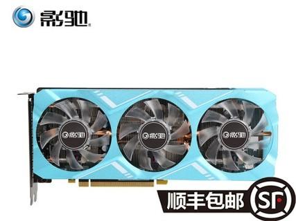 影驰(Galaxy)GeForce RTX 2070 金属大师 14GbpsPCI-E Apex英雄自营 浅蓝色