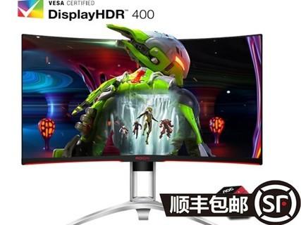 AOC AG322QC4 31.5英寸 三代曲面 PS4真HDR