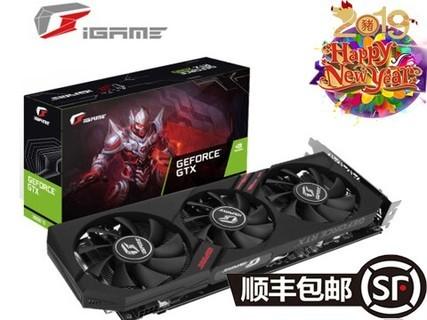 七彩虹(Colorful)iGame GeForce GTX 1660Ti Ultra 6G GDDR6 电竞 黑色