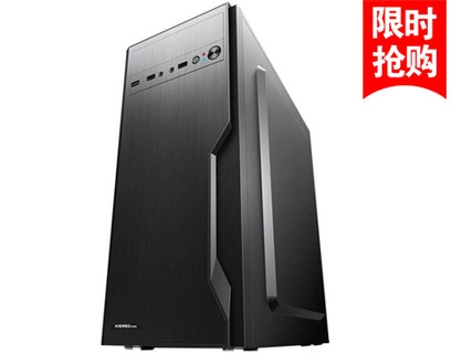 先锋奔腾G4560/500G硬盘/SSD家用办公台式电脑主机/DIY组装机 套餐二