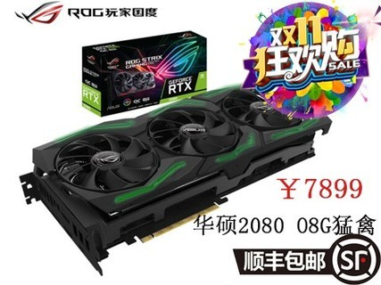 华硕(ASUS)ROG STRIX-GeForce RTX