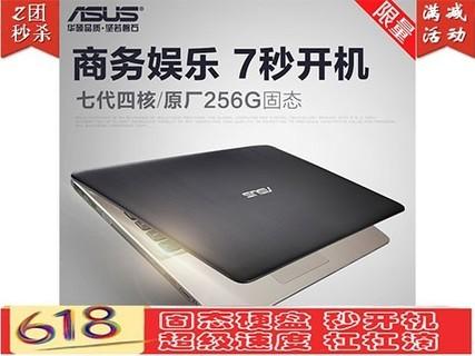 A441NA3450(4GB/256GB)秒开机纯固态wi10