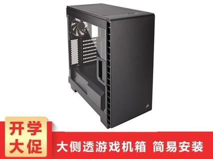 美商海盗船 400C 机箱 台式机电脑机箱侧透水冷游戏 机箱