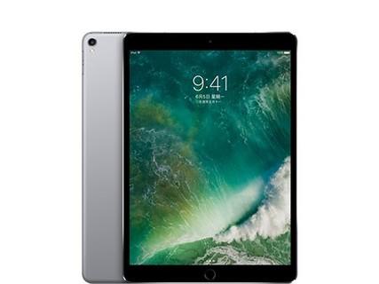 苹果 10.5英寸iPad Pro(256GB/WLAN)深空灰