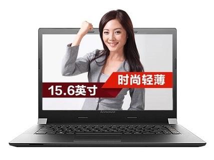 扬天V110 15.6英寸笔记本电脑i5 4G 256G 固态盘