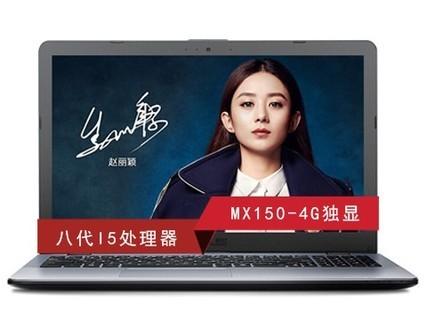 华硕 V587四核8代轻薄便携游戏笔记本4GB/1TB/4G独显