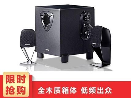 Edifier/漫步者 R102V音箱笔记本电脑台式低音炮多媒体