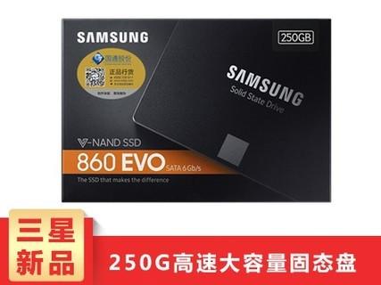 三星(SAMSUNG) 860 EVO 250G SATA3 固态硬盘(MZ-76E250B) EVO 860 250G