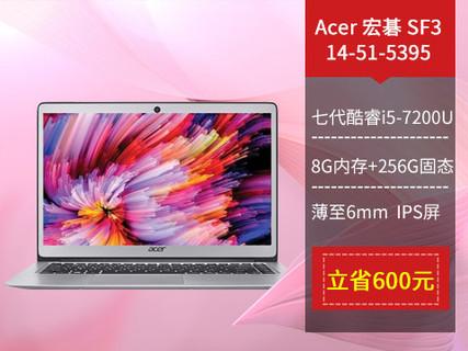 宏碁  SF314-51-5395 14英寸8G-256G固态盘