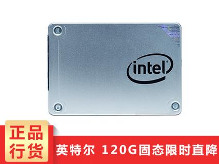 英特尔(Intel)540S系列 120G SATA-3固态硬盘 120G