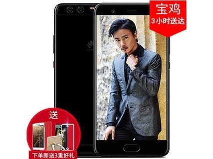 【现货包邮+送壳膜】全国联保 Huawei/华为 P10 Plus  全网通 6GB RAM 钻雕金 行货64GB