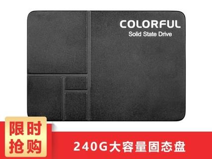 七彩虹 240G SSD笔记本 台式高速固态硬盘