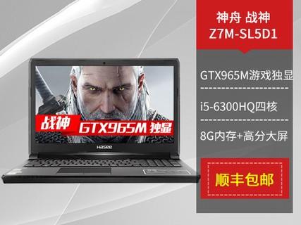 神舟 战神Z7M-SL5D1 15.6英寸游戏本笔记本电脑
