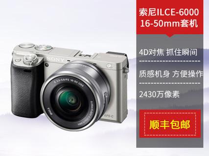 索尼(SONY)ILCE-6000L APS-C微单单镜套机