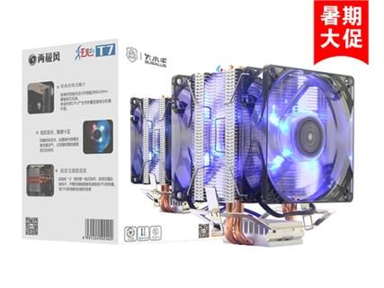 大水牛两极风T7CPU散热器多平台/支持AM4/双热管/发光/12CM风扇 大水牛T7双铜管
