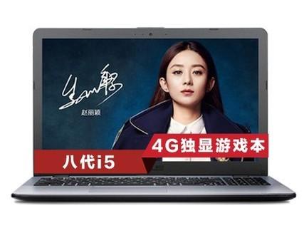 华硕 V587UN8250顽石五代四核8代学生轻薄便携商务