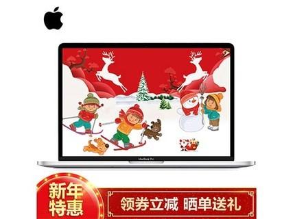 【apple授权专卖】新款Macbook Pro 13英寸(MPXQ2CH/A)银色是MPXR2 深灰色XQ2